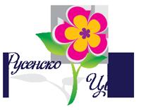 Русенско цвете – доставка на цветя Русе